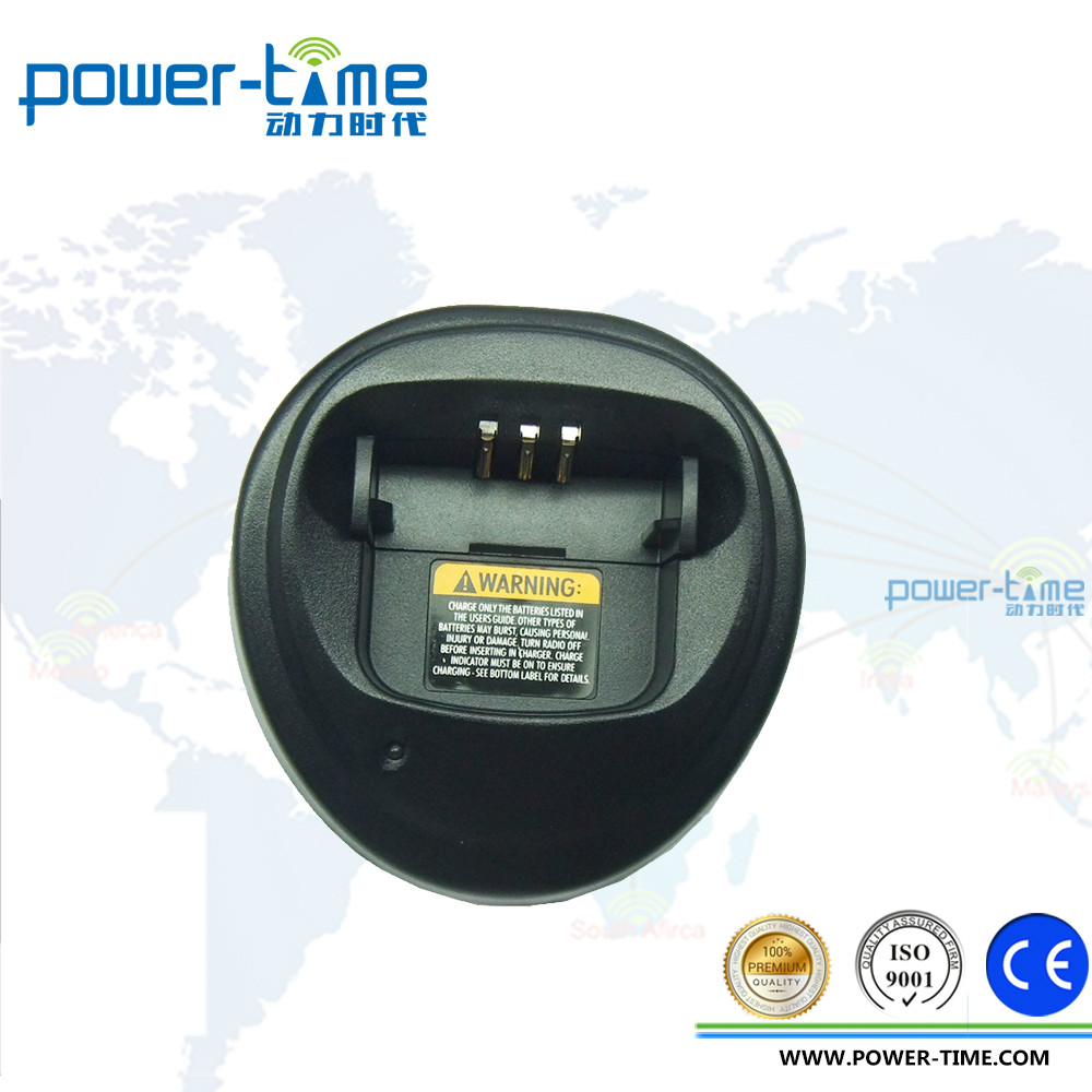 Intelligent Battery Charger for two-way radio battery charger EP450