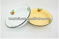 22cm Wholesale Enamel Deep Rice Plate