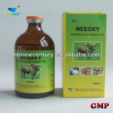 veterinary vaccines antibiotic oxytetracycline injection