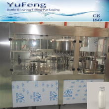Humanized design excellent performance milk washing filling capping machine