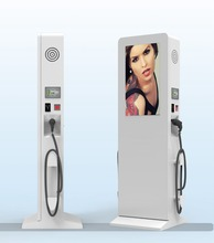 Waterproof IP65 floor standing kiosk payment machine lcd advertising player for shipping mall