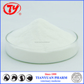 veterinary raw drugs tilmicosin powder 98% with bulk price