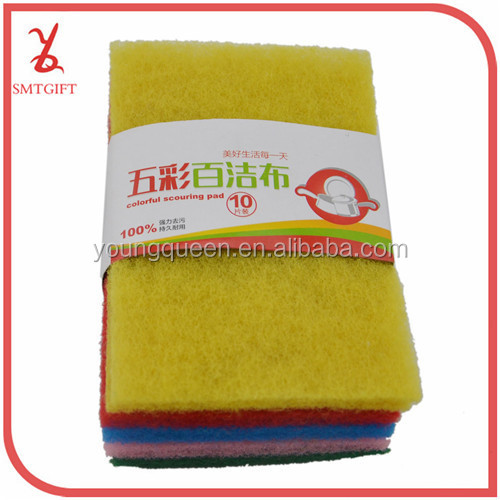 QJB02 multicolored scouring wash cloth polyester rag scrub supplies / Cleaning cloth