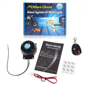 Motorcycle Scooter Anti-theft Security Alarm System Burglar Alarm Remote Control 12V 125db