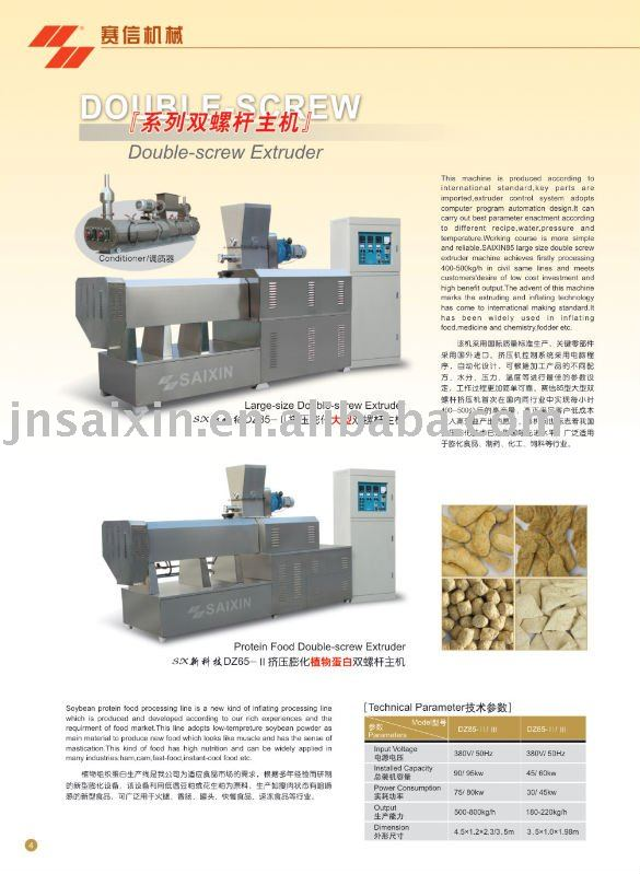 double screw extruder,twin Screw Food Extruder by chinese earliest,leading suppliet since 1988