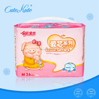 sleepy baby care diapers factory fujian china