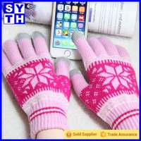 Universal Warm Screen Touch Gloves, Mobile Phone/Tablet Touchscreen Smart Glove Plain Style