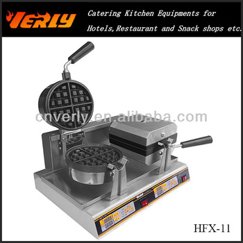 New Rotary square waffle baker with 2 plates HFX-11