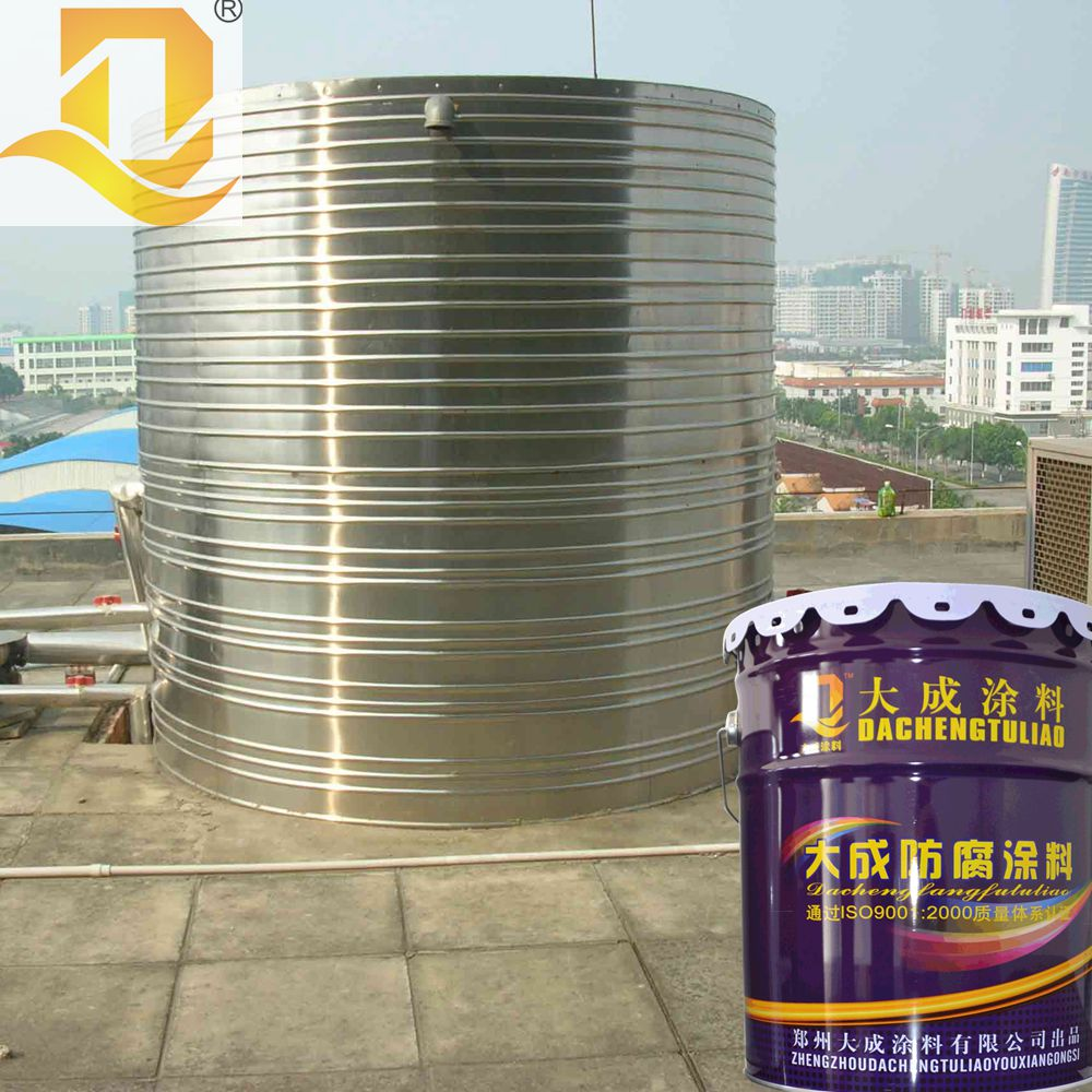 Water storage tank inner wall coating epoxy coal tar pitch paint