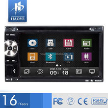 Good Quality Small Order Accept Gps Navigation For Saab 9-3 93 Saab 9-3 93