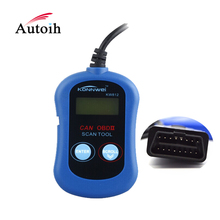 Best quality promotional Code Reader CAN VW obd china factory with cheap price