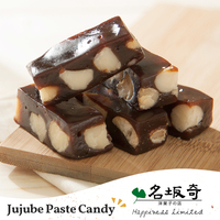 2017 Chinese Taiwan best selling confectionery sugar free jujube hard candy
