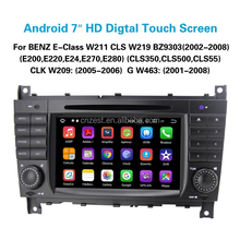 2 din Android Car DVD player Multimedia System for Mercedes-Benz E-Class W211 CLS W219