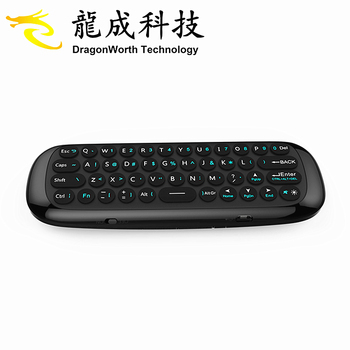 W1 Air mouse mini airmouse mini wireless keyboard air mouse support Linux & Android Full Keyboard and TV Remote