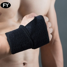 Hot Selling Elastic Wrist Palm Support Wrist Brace Orthosis