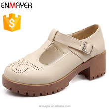 Nude color ladies t-strap beautiful fashion women vogue shoes sandals