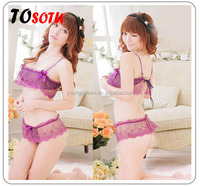 SYS7 The temptation of sexy lingerie, lace transparent ladies sexy pajamas japanese mature women sexy lingerie