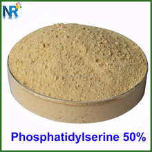 Water soluble Phosphatidylserine powder soybean extract