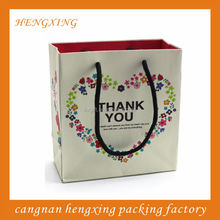 Custom Printed Luxury Paper Shopping Ribbon Handle Bags With Company Logo