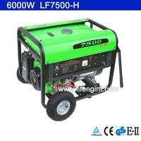 6000W rated power heavy duty gasoline generator LF7500-H