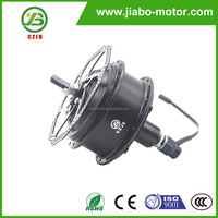 JB-92C2 180 watt high power hub make brushless dc motor