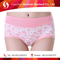 2016Hot Sale indian sexy lingerie girls Panty Lady Underwear