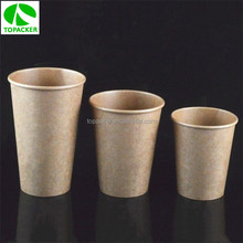 Various design biodegradable thick wall custom printed kraft coffee paper cups
