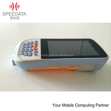 With WI-FI/GPRS/Camera support Java and C language uhf for parking system rfid reader