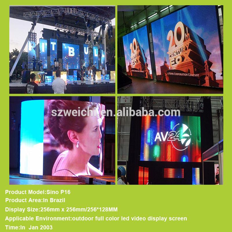 42 inch tv touch screen rolling p6 outdoor electronic advertising led display