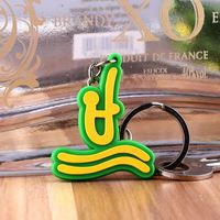 oem silicone key chain stamp