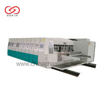 GIGA LX 707N Used Auto Lubrication System Mix 7 color Carton Box Printing Machine