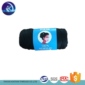 Factory directly sell hand knitting wool yarn