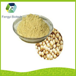 Natural Herbal Extract Soybean Isoflavone Softgel China Supplier
