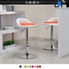 Rattan bar chair new style bar high chair with backrest