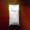 Industrial grade of Hydroxyethyl Cellulose (HEC) Famous producer Thickener CAS 9004-62-0 ISO Factory Lower Price of HEC
