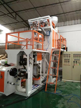 Blown PP Film Extruder Machine