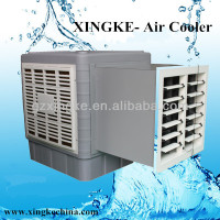 2014 new style metal casing window evaporative air conditioner,air cooler