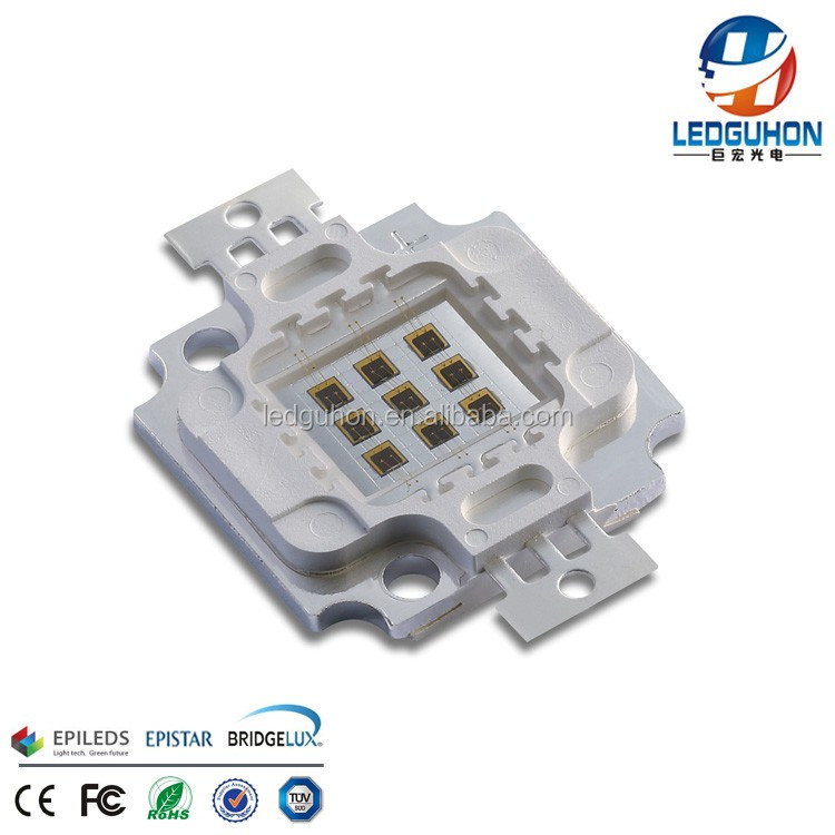10w small shape led module 740/850/940nm High Power IR Infrared Laser LED