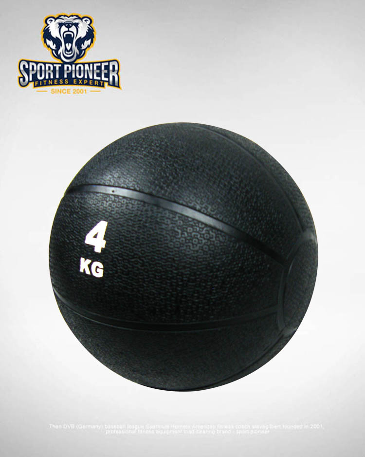 Weight ball with handle fitness medicine ball for exercise