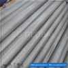 China fireproof plastic PE tarpaulin roll for made to order