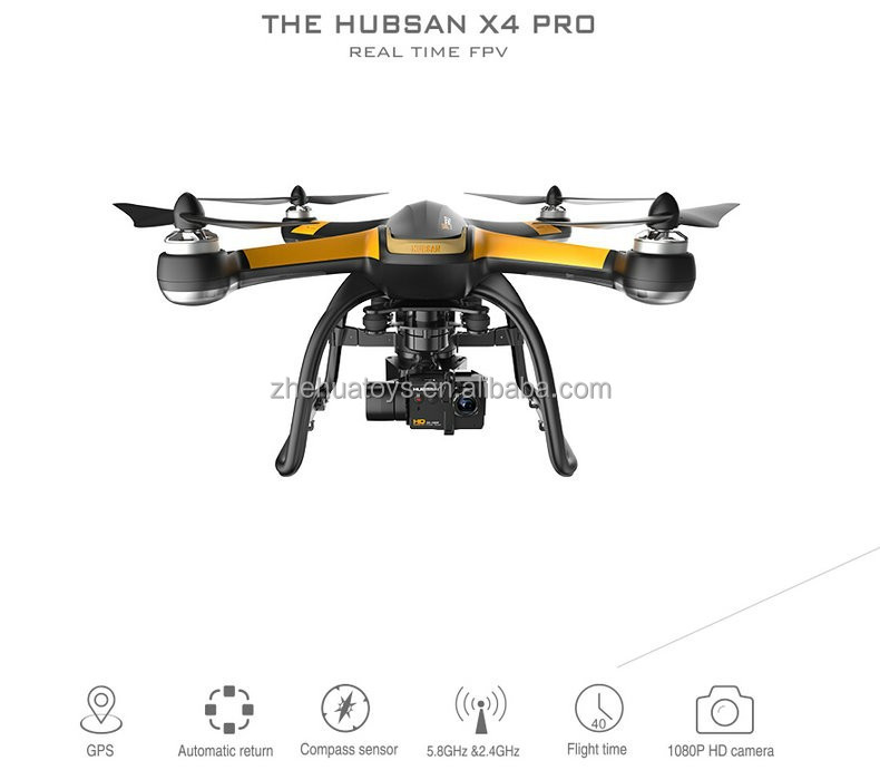 HUBSAN H109S Pro Real Time X4 FPV Quadcopter RC Hobby
