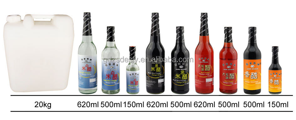 Chinese Bulk Balsamic Vinegar 250ml Ukraine