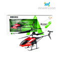 Hot selling low price two channels infrared ray rc helicopter china for children