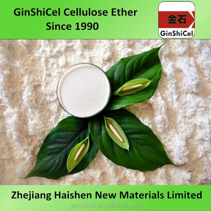 GinShiCel hydroxypropyl methylcellulose HPMC chemical manufacturer for construction/paint coatings/detergent