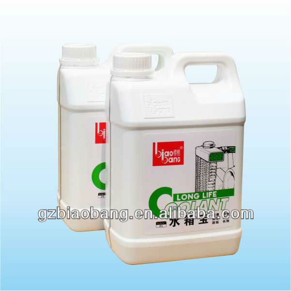 2L engine car coolant