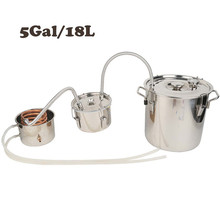 High quality 18L/5Gal food grade alcohol still craft beer equipment for home with thump keg