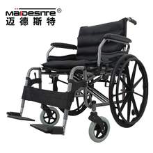 Solid wheel folding manual wheelchair for overweight people