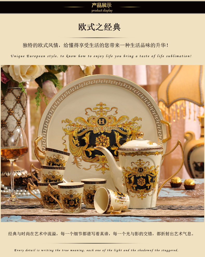 8cs Ancient design unique ceramic porcelain royal afternoon teaset coffee cup set with tray