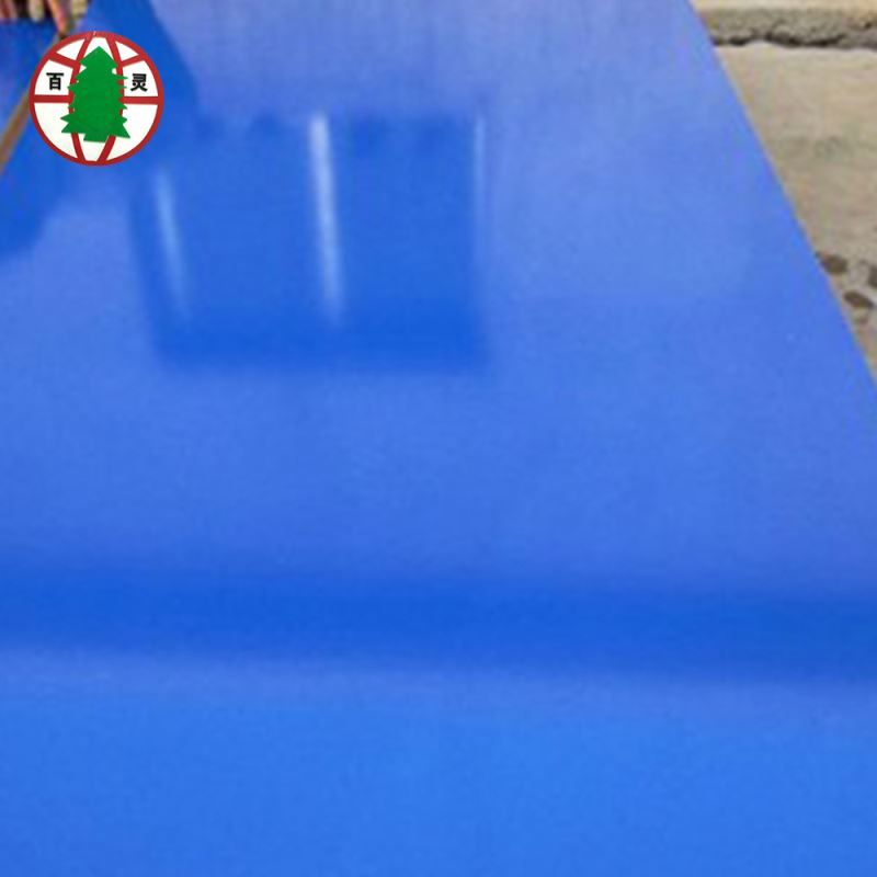 2.5-25mm Melamine MDF Boad Suppliers