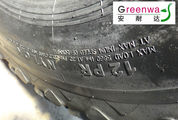 2015 new design Road Roller tyre 18.4-26